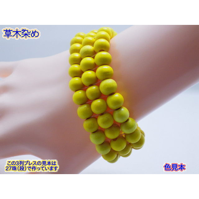 3列ブレスレット サイズ:22珠(15色選べる) turfan 09