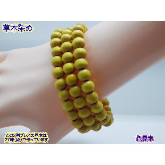 3列ブレスレット サイズ:22珠(15色選べる) turfan 11