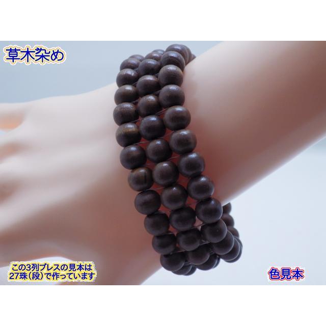 3列ブレスレット サイズ:22珠(15色選べる) turfan 12