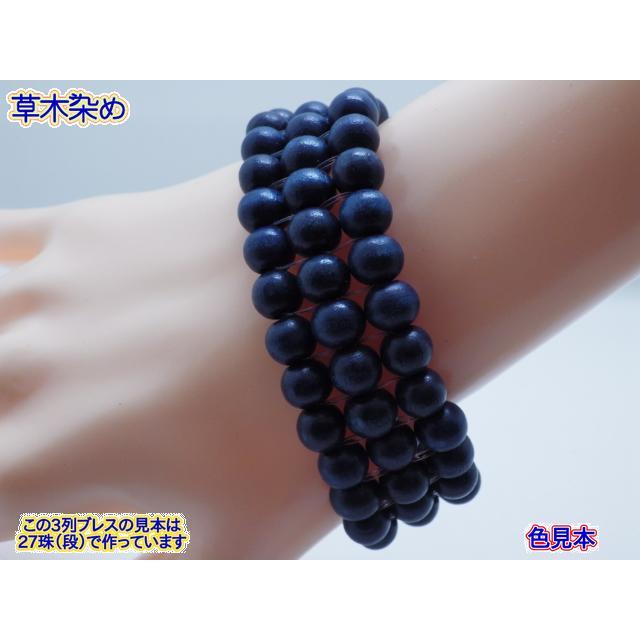 3列ブレスレット サイズ:22珠(15色選べる) turfan 13