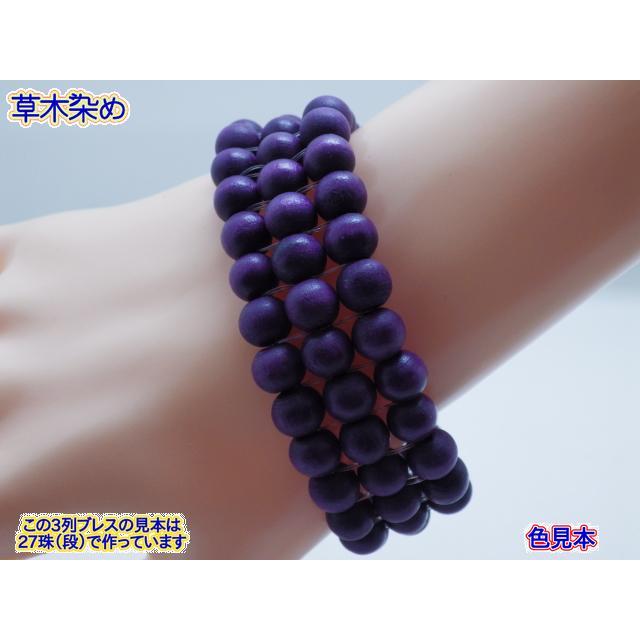 3列ブレスレット サイズ:22珠(15色選べる) turfan 14