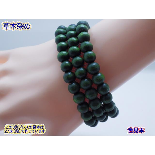 3列ブレスレット サイズ:22珠(15色選べる) turfan 17