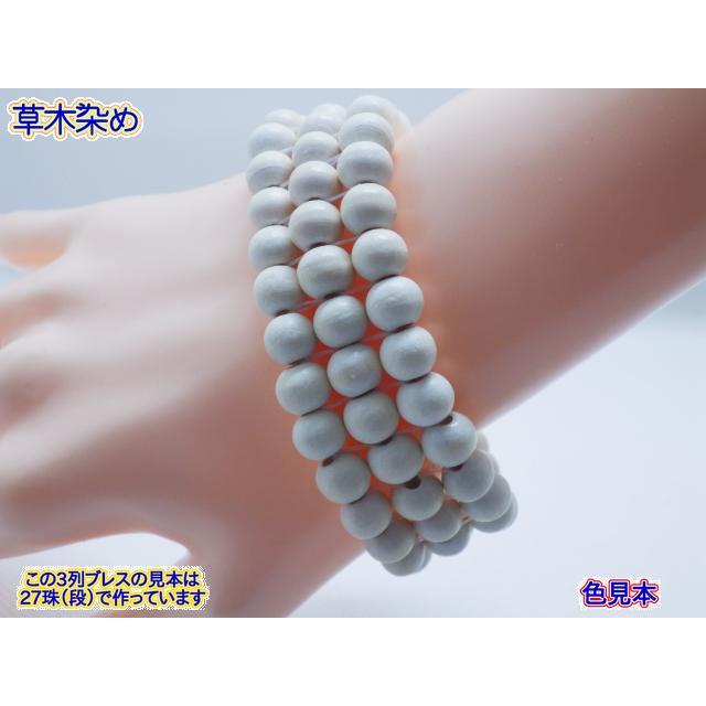 3列ブレスレット サイズ:22珠(15色選べる) turfan 19
