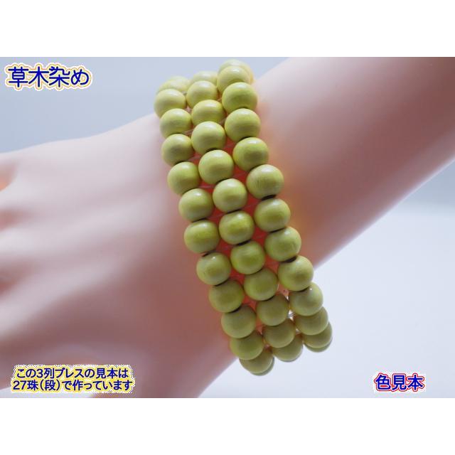 3列ブレスレット サイズ:22珠(15色選べる) turfan 10
