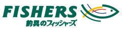 釣具のフィッシャーズ ロゴ