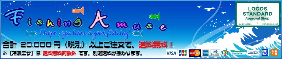 I hope,you have a good fishing!