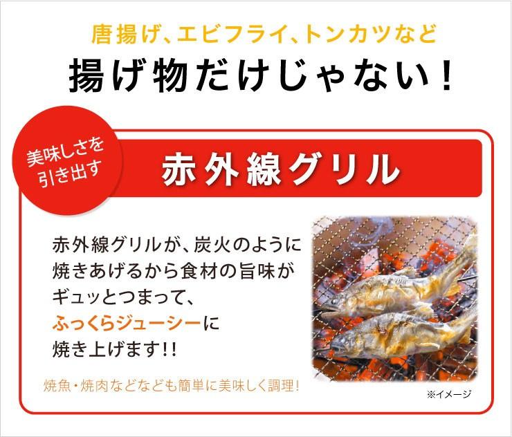 ノンオイルフライヤー/NC41672
