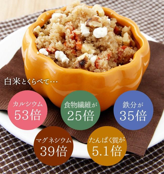白米よりも栄養豊富