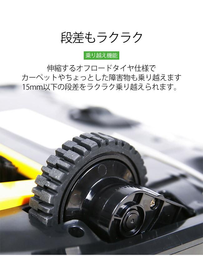 Dibea ロボット掃除機 D960