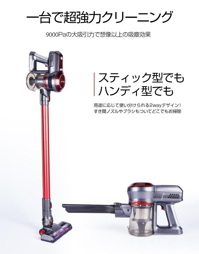 コードレスサイクロン掃除機 Dibea C17