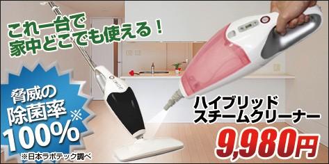 Orage C20 9000Pa コードレス掃除機 サイクロン
