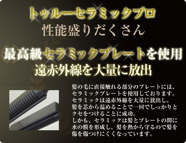最高級セラミックプレートを使用 遠赤外線を大量に放出