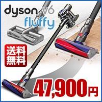 ダイソン V6 fluffy