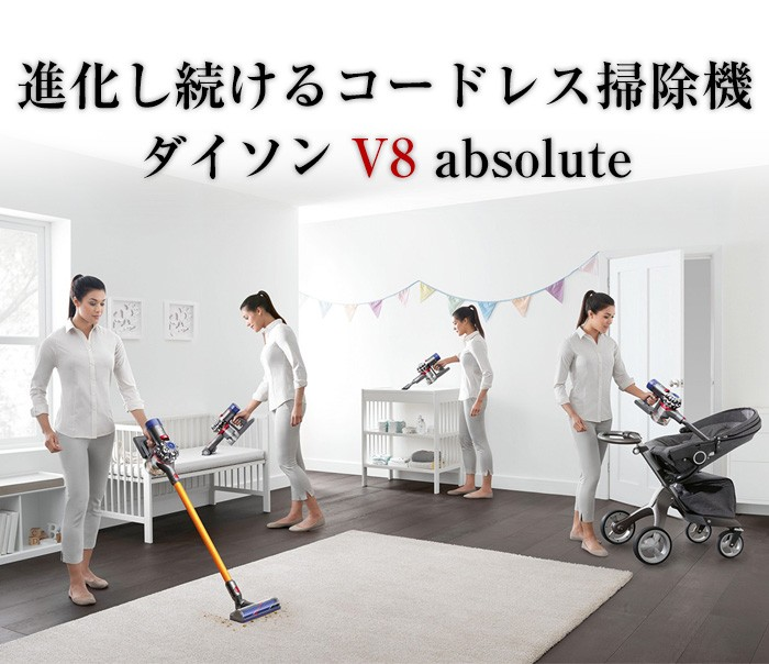 V8 absolute