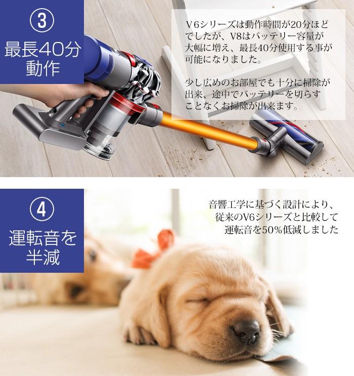 ダイソン V8 absolute ハード 日本未発売品