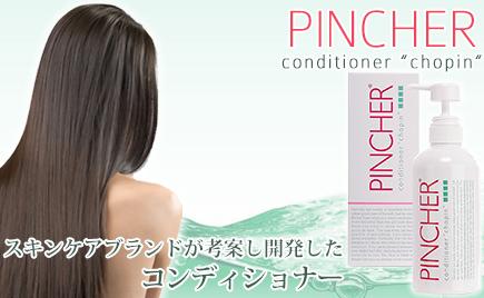 PINCHER active bath oill
