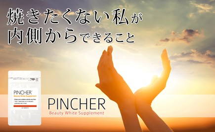 PINCHER Beauty White Supplement