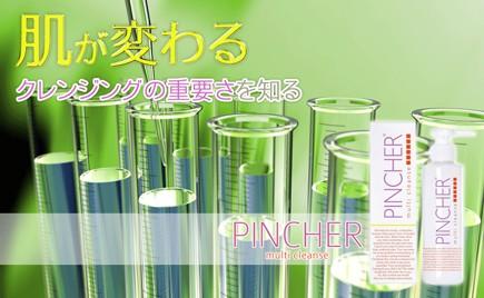 PINCHER mulch cleanse