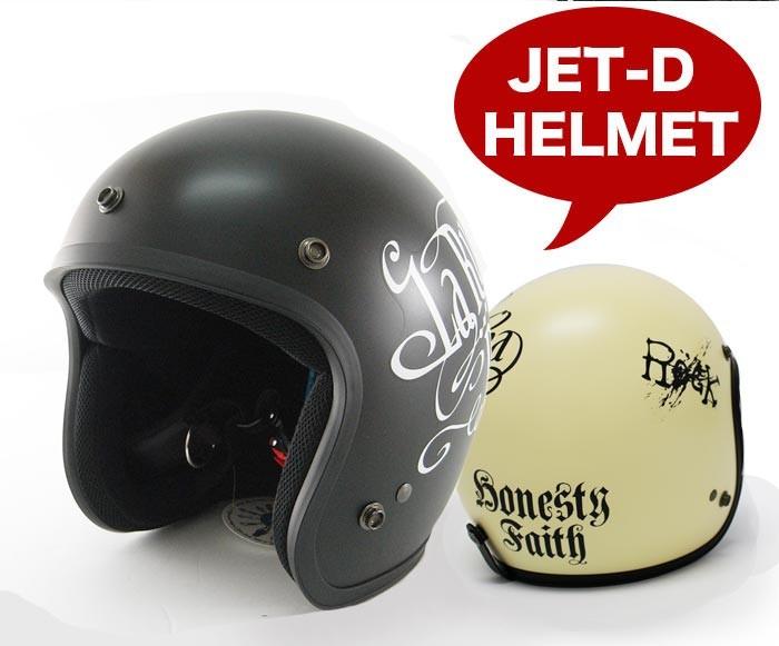 あすつく 送料無料 DAMMTRAX ダムトラックス JET-D for Men ジェットヘルメット JCBN開閉シールドSET ジェットヘルメットシールドSET PSC SG規格適合 全排気量対象商品 バイク/ビンテージ ハーレー アメリカン 旧車/族ヘル カフェレーサー レトロ 72JAM 小さいサイズ コンパクト オールドスタイル シンプル
