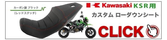 KSR110用 純正アルミホイール ENKEI製 前後2本セット 12インチ KSR110 カワサキ KAWASAKI バイク ホイール エンケイ アルミホイール 純正 12inch ダンロップ OEM品 DURO製 DM1107A 00/90-12 49M TL 4PR KSR DUNLOP