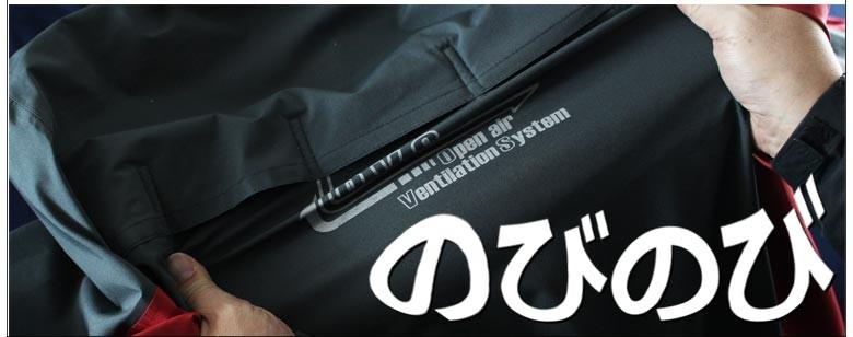 レインコート/メンズ レインコート/メンズレインウェア/メンズレインスーツ/メンズ レインウェア/メンズ レインウェア 上下 セット/ロゴス/LOGOS/リプナー/LIPNER/レインウェア/レインスーツ/レインコート/合羽/カッパ