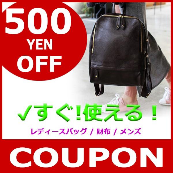≪♪8000円以上お買い上げ500円でoff♪≫