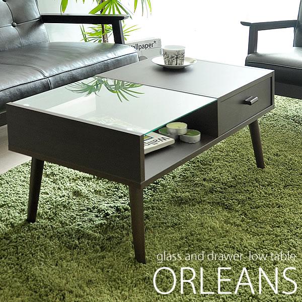 ローテーブル ORLEANS