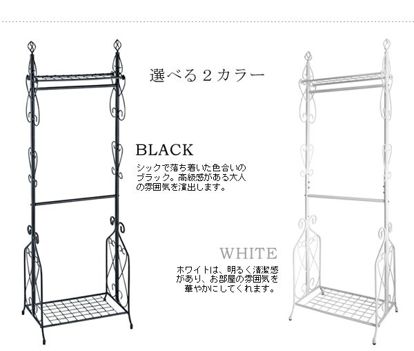 ブラック、ホワイト