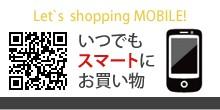 スマートフォンでお買い物