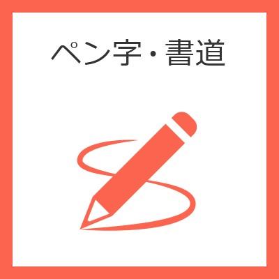 プラス 学び オンライン