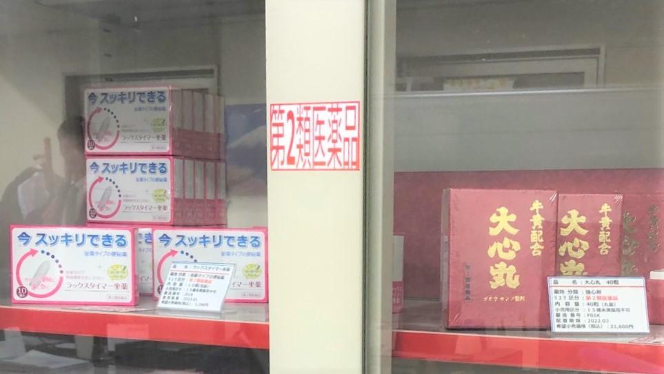 店舗の陳列