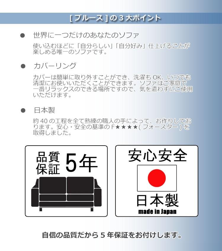 岡山デニム デニム クラシック ソファー ポケットコイル クラシックデニムソファ 【Blue's】ブルース