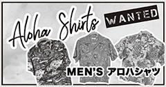 MEN'S アロハシャツ