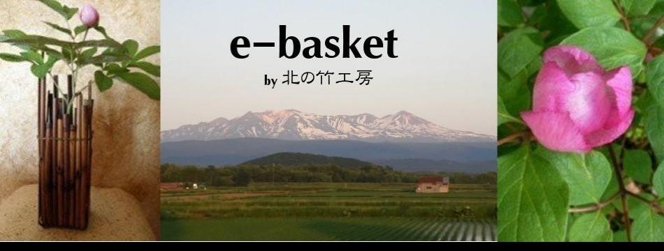 e-basket