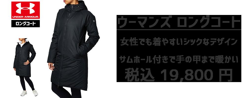 1319756-jacket-womens
