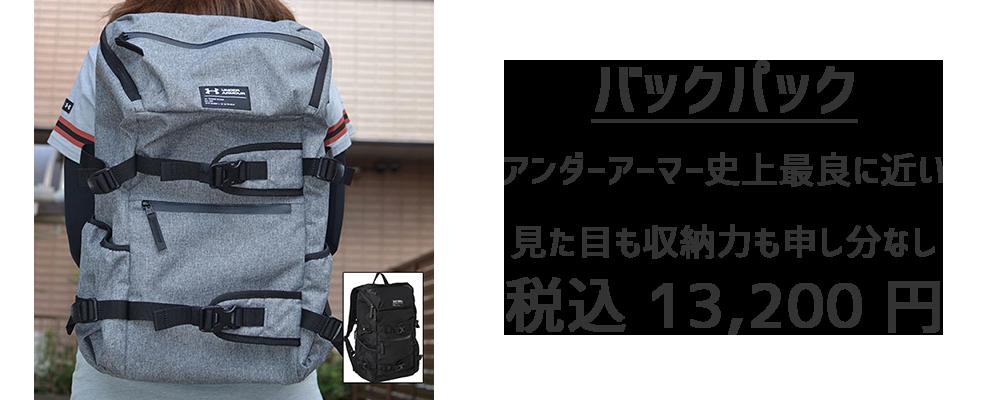 1331452-bag