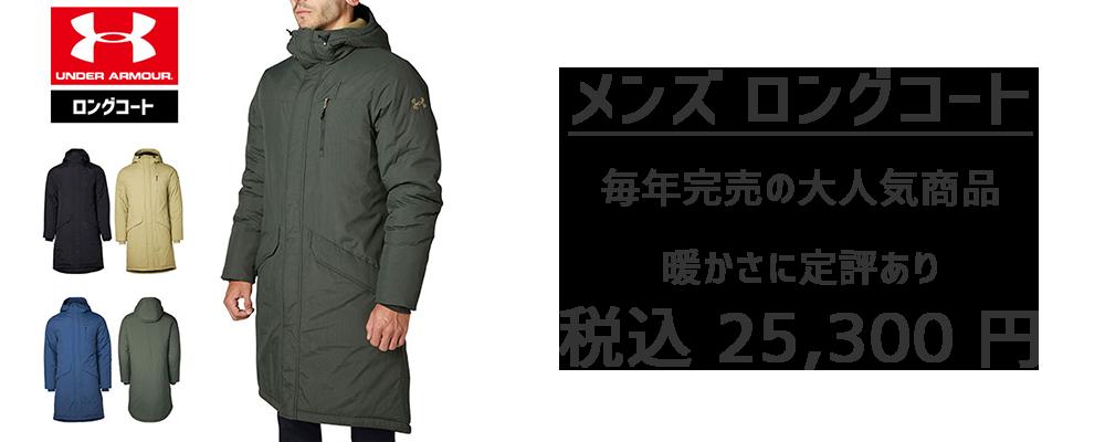 1347225-jacket