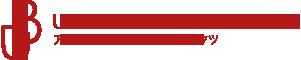URBAN BEAUTY PRODUCTS アーバンビューティープロダクツ