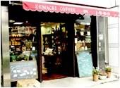 上町コーヒー店舗のご案内