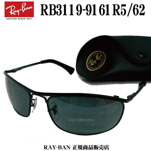324b607543885 メガネのウエムラ ヤフー店 - レイバン ray-ban(○サングラス) Yahoo ...
