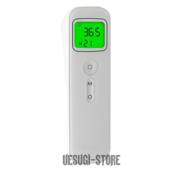 数量限定 おでこ 赤外線体温計 非接触型 体温 センサー デジタル 高精度 高品質 温度計 体温測定 料理 おでこ 赤ちゃん 電子 学校用 企業用 額温度計 家庭用|uesugi-store|12