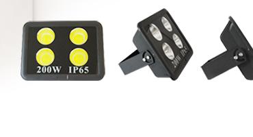 LED投光器 投光器 工事現場用投光器 屋外用 防水 防犯 超高輝度