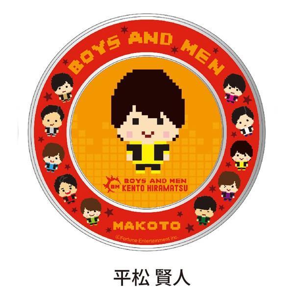BOYS AND MEN マグネット付きチョコレート缶 オリジナルシール&アクリルキーホルダー付き|uk-mobile|10