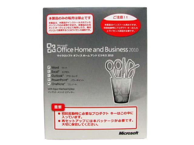 microsoft office 家用 版 2010