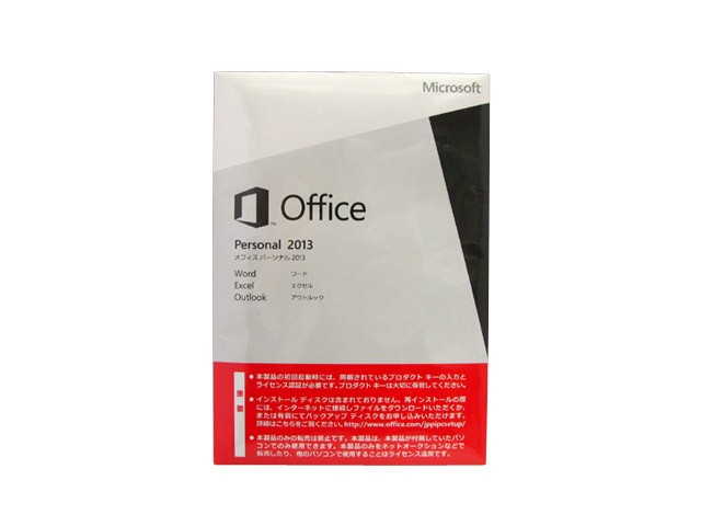 microsoft office personal 2016 ソフトウェア イメージ