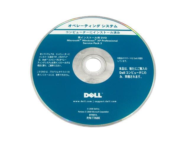 Dell リカバリ メディア DELL Windows10搭載 PCのリカバリディスク(メディア)を作成する方法