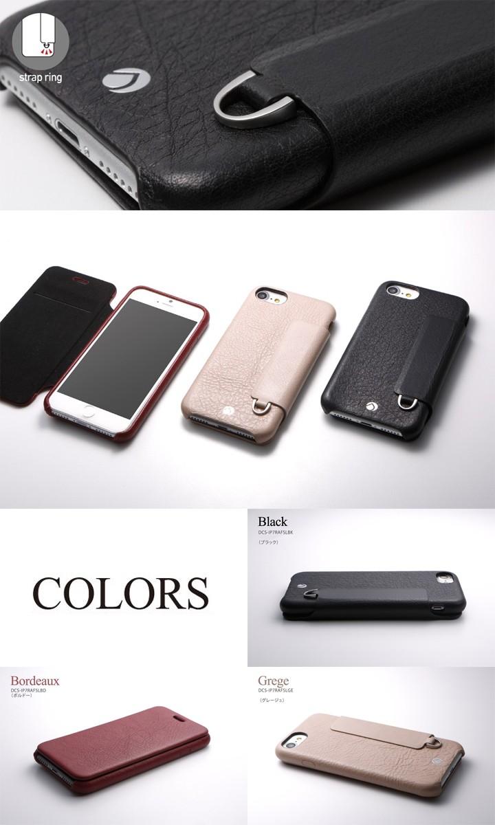 スパニッシュレザー1枚革で包み込むiPhoneケース(フリップタイプ) RONDA Spanish Leather Case for iPhone 7 DCS-IP7RAFSL