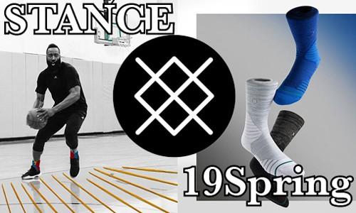 STANCE19