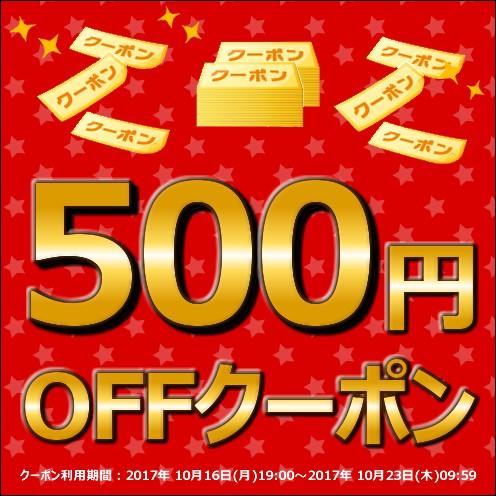 【竹城青果】山形県産 ご家庭用 庄内柿 5kgで利用できる500円OFFクーポン!