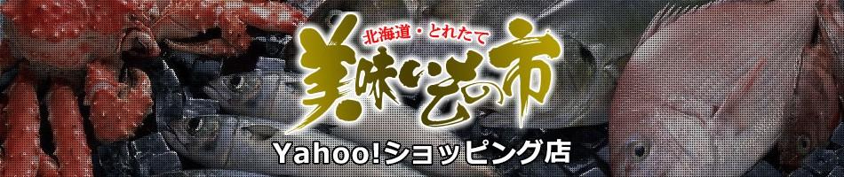 ねこぶだし 6本セット 500ml×6 梅沢富美男さん絶賛!